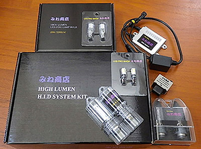 HID SYSTEM KIT